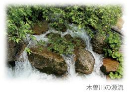 kisomura02.jpg